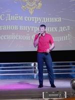 20181110_День_сотрудников_ВД_6