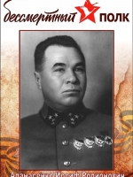 apanasenko-iosif-rodionovich