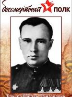 bachura-stepan-dmitrievich