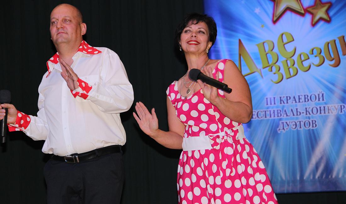 III краевой фестиваль-конкурс дуэтов «Две звезды»