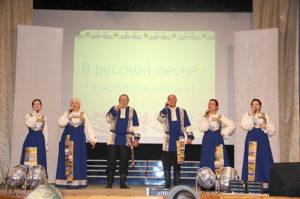 «В русской песне народная жизнь»