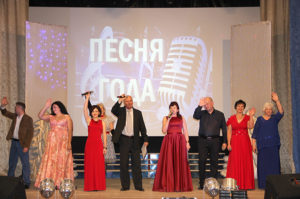Read more about the article «Песня года!»
