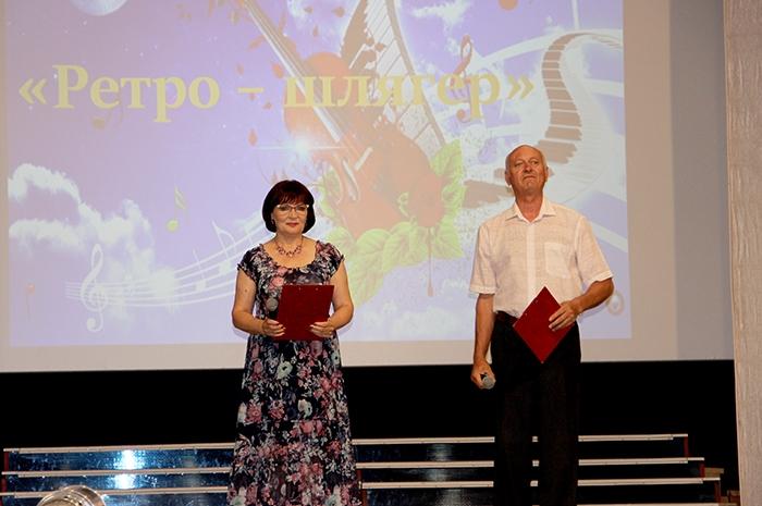 Районный фестиваль «Ретро-шлягер»