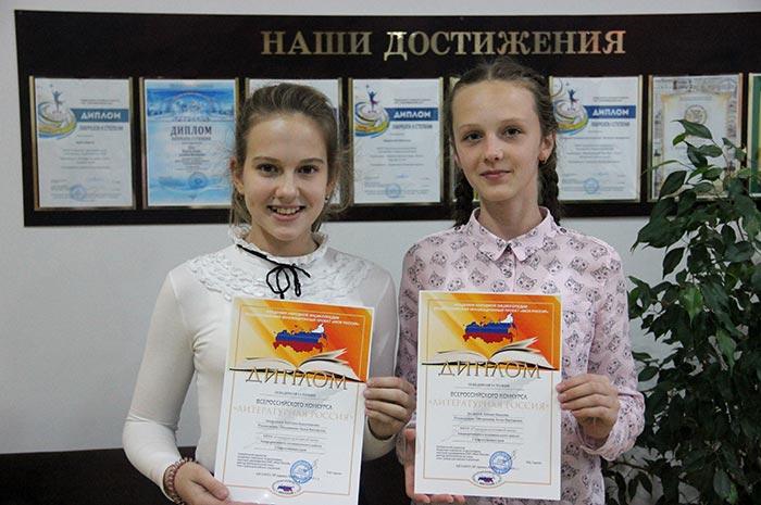 «Литературная Россия»