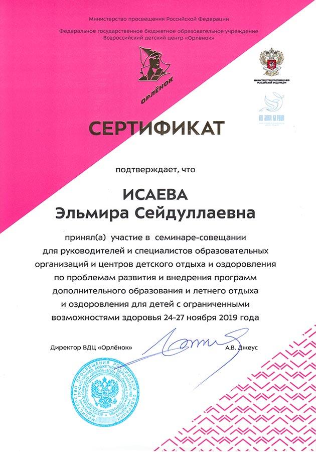 scaned_document-14-34-44