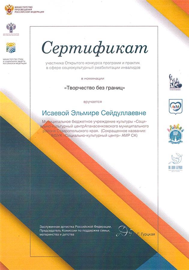 scaned_document-14-34-45