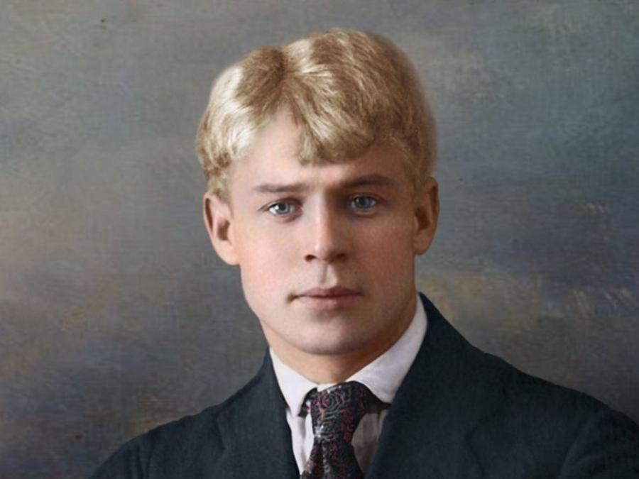 125 лет со дня рождения Сергея Есенина