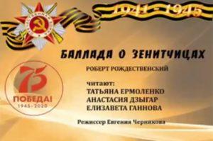 Read more about the article КОЛЛЕКТИВНОЕ ТВОРЧЕСТВО ДОМА