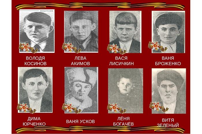 Юные герои Ставропольской земли