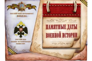 Русское наступление августа 1914 – октября 1914