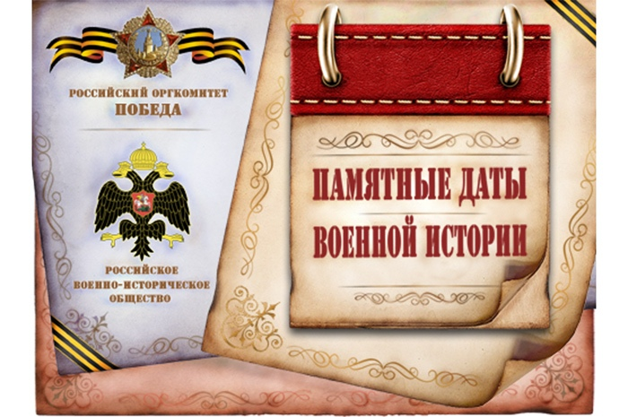 You are currently viewing Битва при Молодях