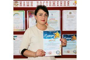Успехи в Международном конкурсе «Премьера-2020»