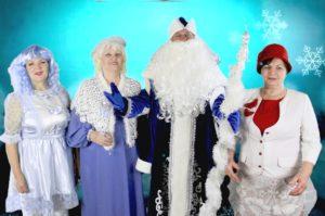 Read more about the article Клуб «Родник жизни» поздравляет друзей с Новым годом