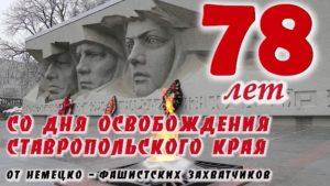Историко-документальная выставка «Правда военных лет»