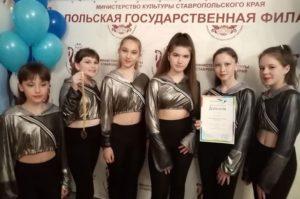 "Read more about the article Победа ""На семи ветрах""!"