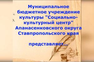 Read more about the article 27 июля – 180 лет со дня гибели М. Ю. Лермонтова