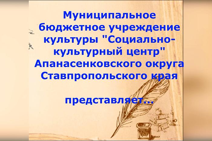 27 июля – 180 лет со дня гибели М. Ю. Лермонтова