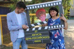 Read more about the article 27 августа – в День российского кино