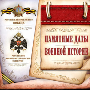 Read more about the article Куликовская битва