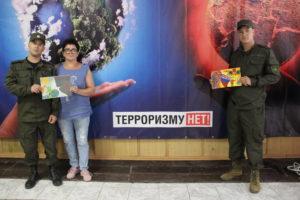Read more about the article Просмотр документального фильма «Терроризм: за кадром»
