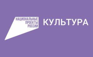 Read more about the article Расширение доступности культурных благ