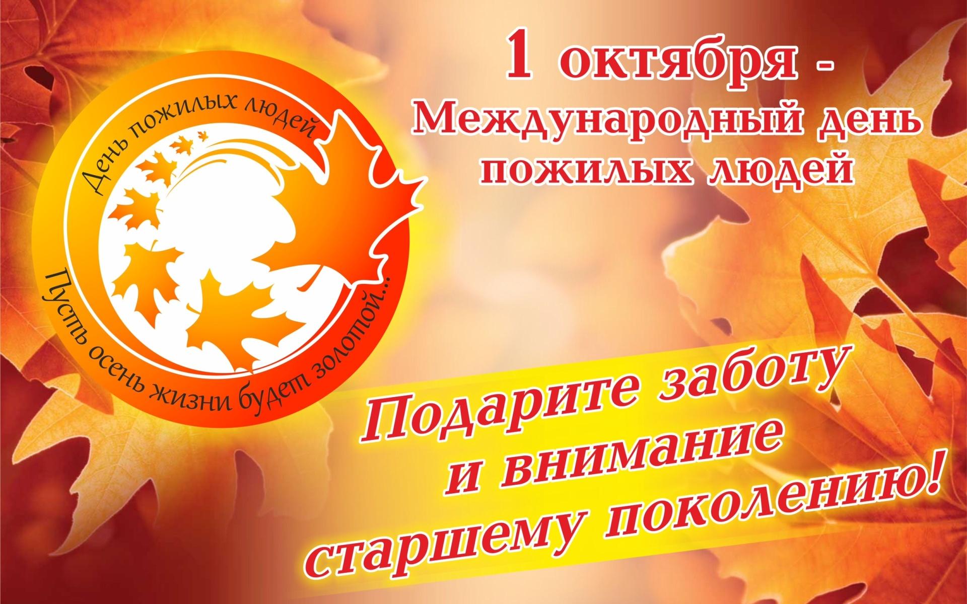 You are currently viewing «Пусть будет теплой осень жизни»