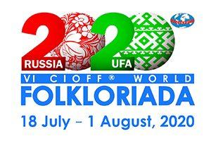 Фольклориада-2020