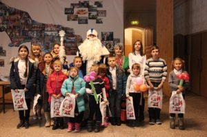Read more about the article Праздник для особенных детей